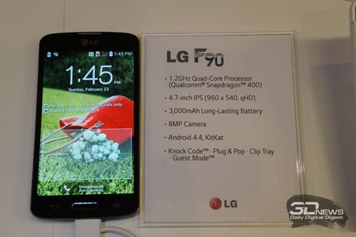 How To Flash LG F90 AS876 Open LG Flash Tools 2014 and Select Type ( CDMA ) OR PhoneMode ( CS_Emergency ) Select And Download KDZ File