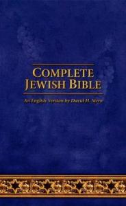 Blue Bible cover with gold line a bottom and Complete Jewish Bible written in a gold color.