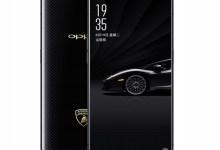 Photo of Oppo Find X Lamborghini