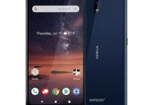 Photo of Nokia 3