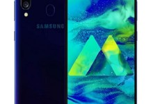 Photo of Samsung Galaxy M40