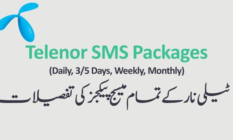 Photo of Latest Telenor SMS Packages