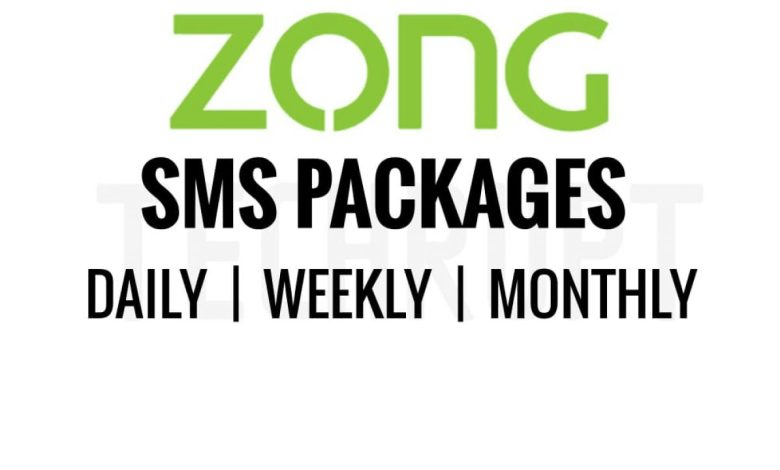 Photo of Best Zong SMS Packages