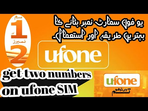 Photo of How to have a Ufone double number?