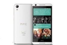 Photo of HTC Desire 626