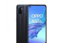 Photo of Oppo A53s