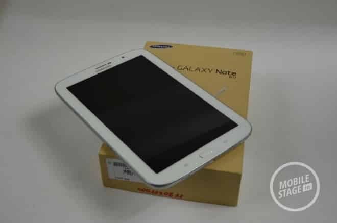Samsung Galaxy Note 8.0 – Recenzja Konsumencka