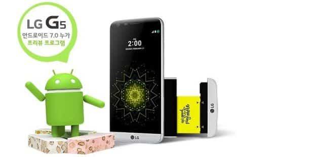 LG G5 otrzyma jeszcze w tym roku aktualizację do systemu Android 7.0