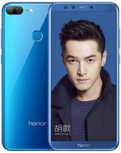 Huawei Honor 9 Lite (LLD-AL10) Stock Firmware Android 8.0 Oreo
