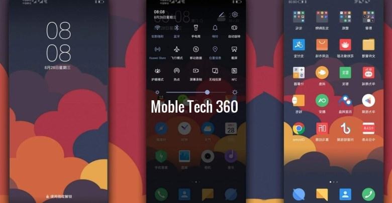 Xiaomi edition theme