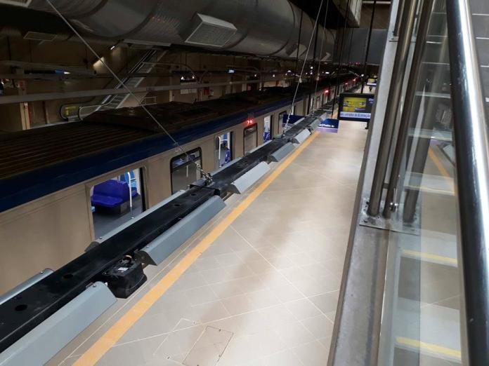 Estação Moema plataforma