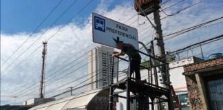 Rua Ipiranga Mogi