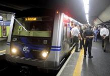 Trem frota J Agente de Segurança Linha 1-Azul