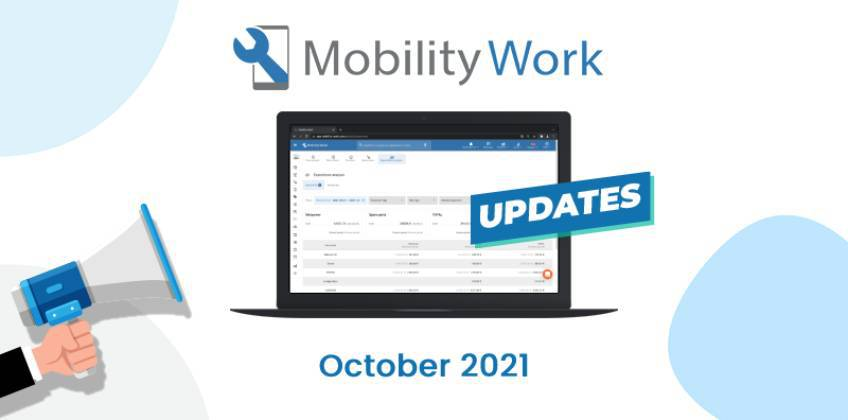 CMMS updates: a tool to analyze maintenance expenses | October 2021
