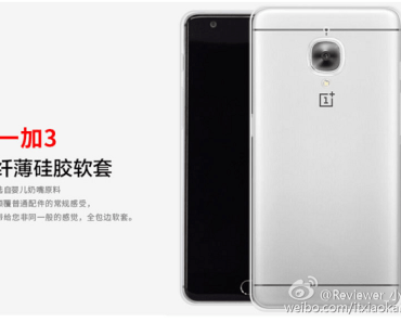 Pictures of the OnePlus 3