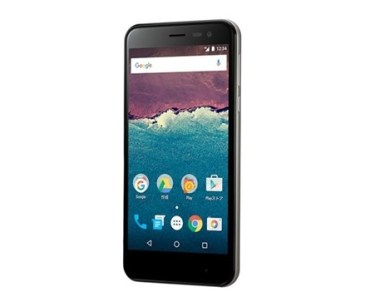 Sharp 507SH is the latest Android One phone 1