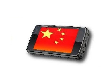 china surveillance app