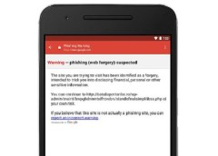 gmail anti-phishing check