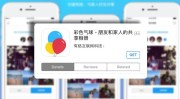Facebook sneaks Colorful Balloons into China