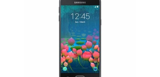 Yudala offers Samsung J5 Prime at NGN15,000 but there's a catch 1