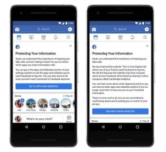 Check if Facebook shared your data with Facebook Privacy notification