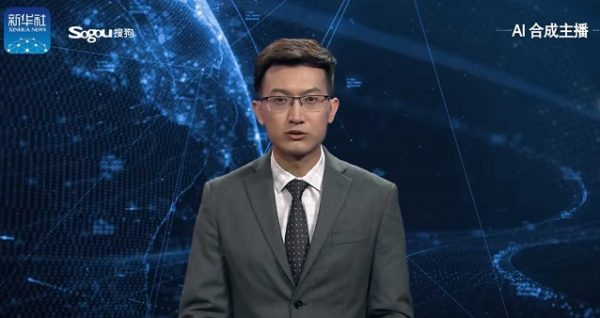 The World's First AI News Anchor Is Here 35