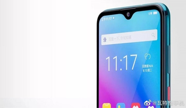 Gionee M11 top