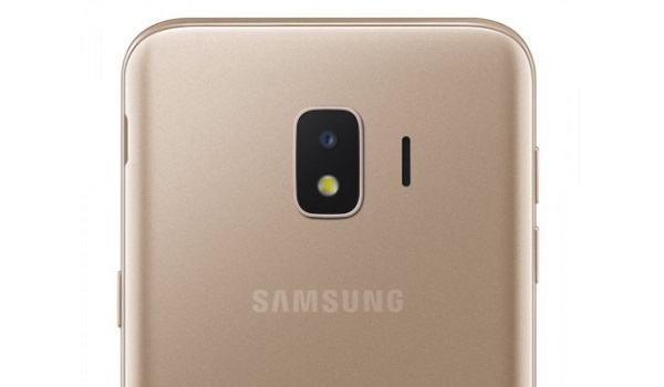 Samsung Galaxy J2 Core 2020 gold rear camera