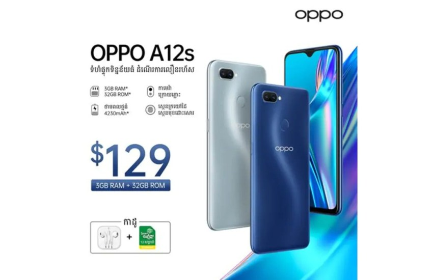 OPPO A12s Launched In Cambodia