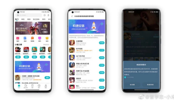 Xiaomi RAMDISK 3