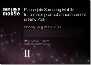samsung-galaxy-s-2-invite-8-29-new-york