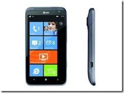 Does the HTC Titan III exist