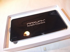 maxway3