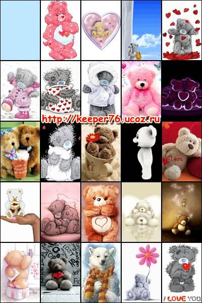 Мишки 240 320 - Сборники анимированных картинок, gif ...