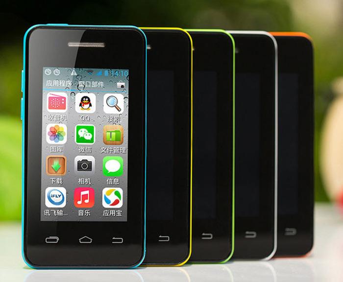 Spot Cep Telefonu Fiyatları - Cep telefonu, cep telefonu ...