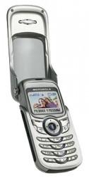 Бесплатные картинки для Motorola E380, скачать бесплатно ...