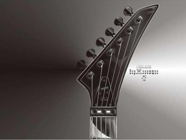 Скачать картинку на телефон: Музыка, Гитары, бесплатно. 247.