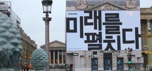 Samsung Galaxy F teaser leaks