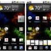 HelixLauncher2 gives Android a persistent app dock