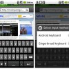 Gingerbread keyboard available for Android 2.1, 2.2