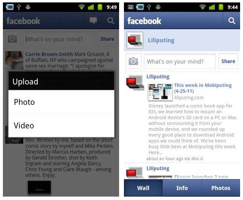 Facebook 1.6