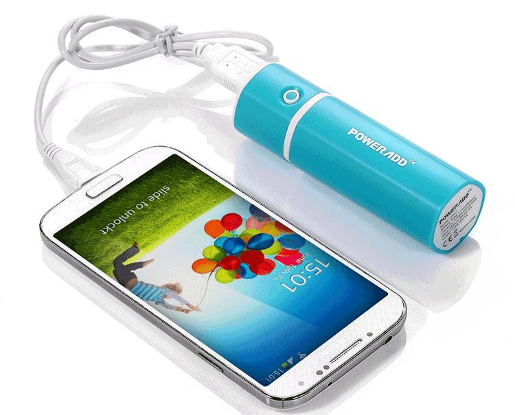 bateria zewnętrzna do smartfonów z Androidem