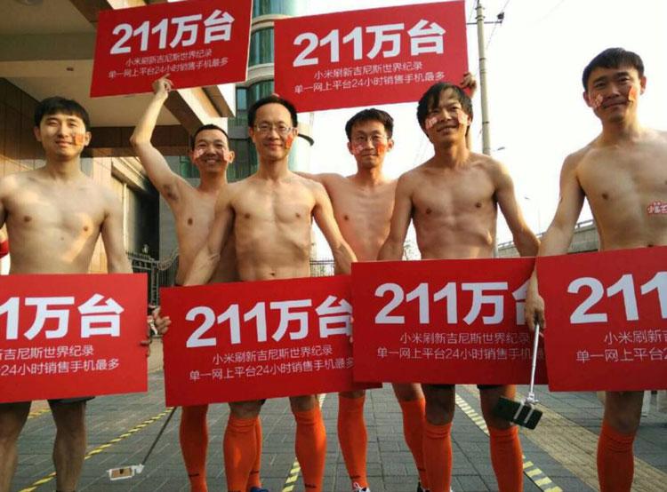 Świętowanie przez Xiaomi pobicia rekordu Guinnessa
