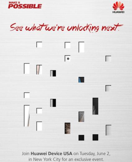 Huawei Device USA - teaser