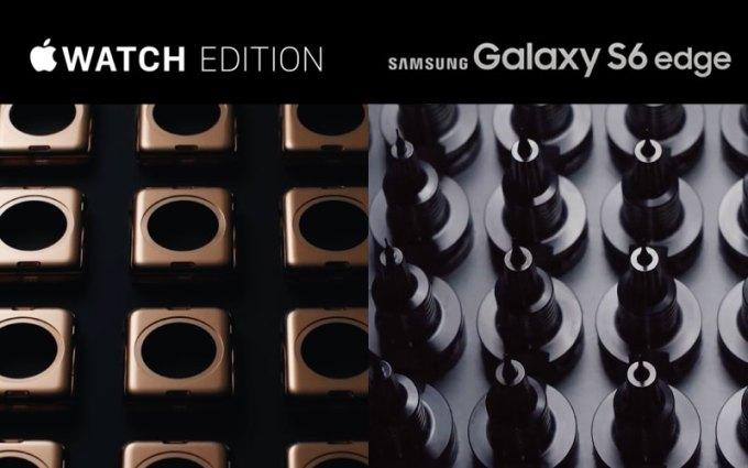 Reklama Apple Watch i Samsung Galaxy S6 edge - podobieństwa