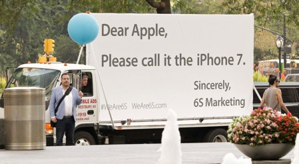 Agencja 6S Marketing prosi Apple'a o iPhone'a 7