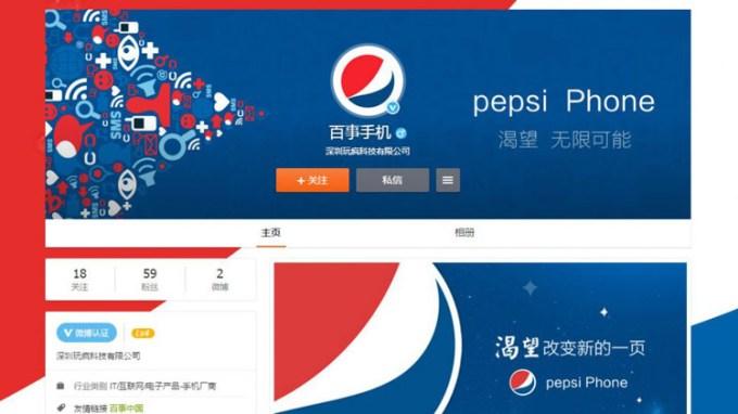 Screen z oficjalnego profilu pepsi Phone'a na Weibo