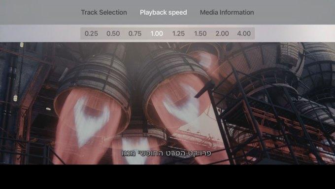 Prędkość odtwarzania przez VLC na Apple TV