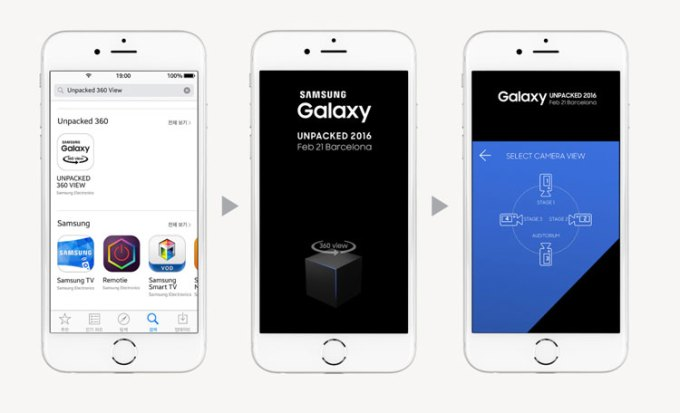 Aplikacja Unpacked 360 View (iPhone, iPad)