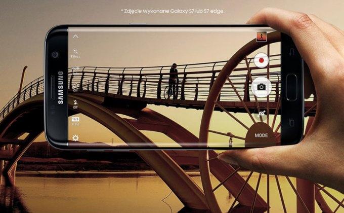 Zdjęcie zrobione Galaxy S7